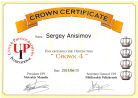 UPI-CROWN-4